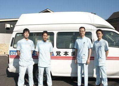 覚本歯科医院6