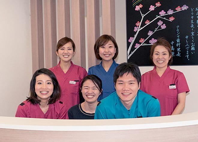ナカシマ歯科