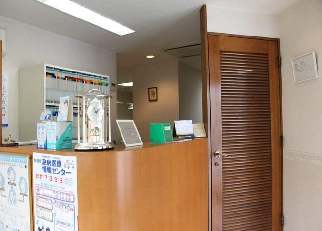 三輪歯科医院2
