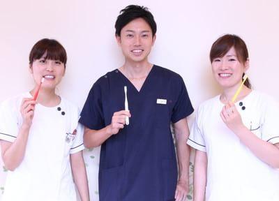 歯科川崎医院あいおい