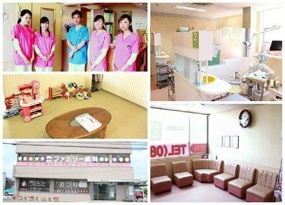 高松ファミリー歯科の医院写真