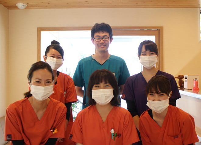 とばやま歯科クリニック