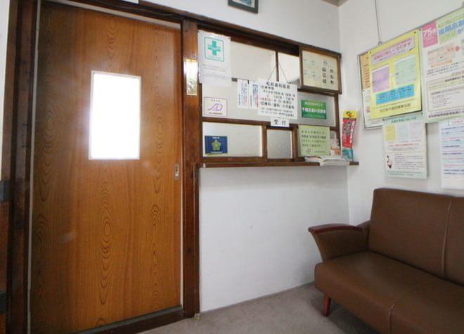 松前歯科医院(写真2)