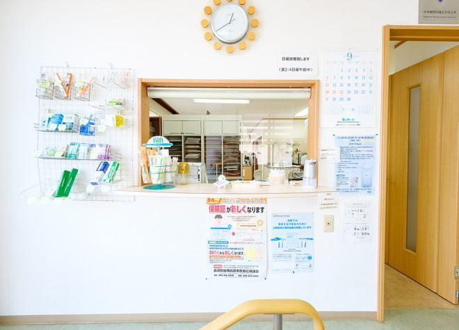 山根歯科医院(西海市 樫の浦停留所)3
