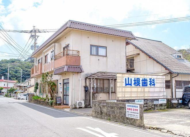 山根歯科医院(西海市 樫の浦停留所)6