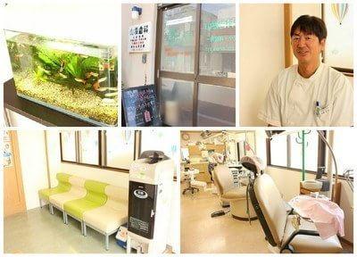 山根歯科の医院写真