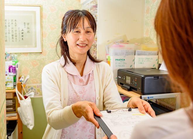 上田歯科医院2
