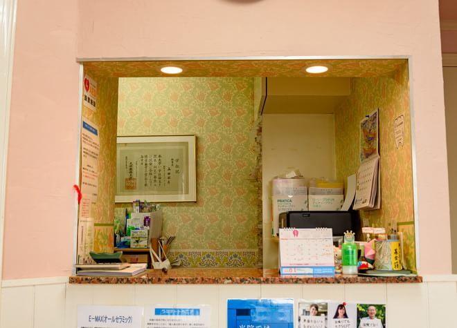 上田歯科医院4