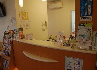 長谷川歯科医院の画像