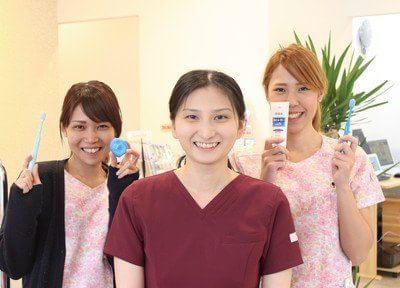 豊明フローラ歯科