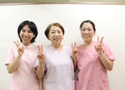 ユキ歯科クリニック