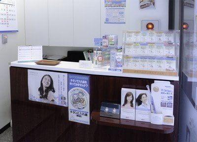 遊座大山デンタルオフィス3