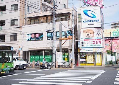 吉野歯科医院7