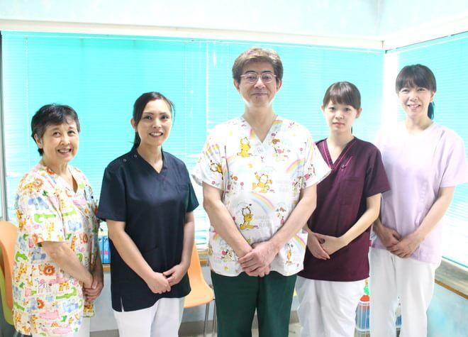 神谷歯科医院
