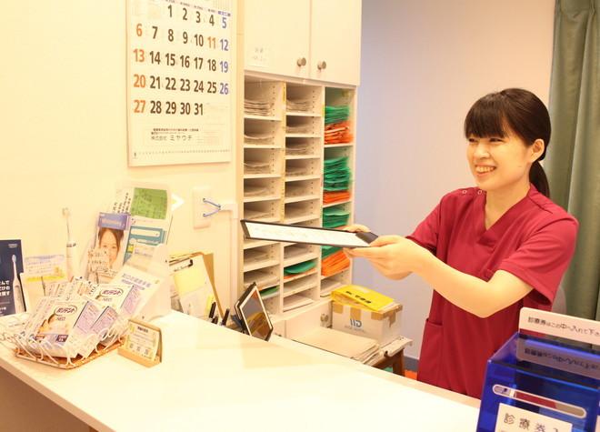 岡歯科医院3