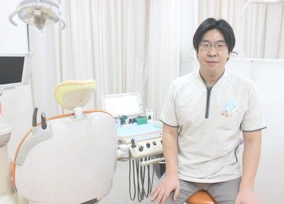 うらの歯科クリニックの医院写真