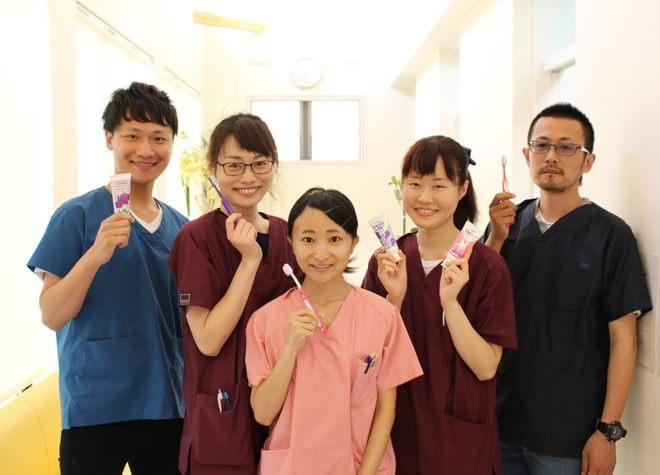 つづき歯科1