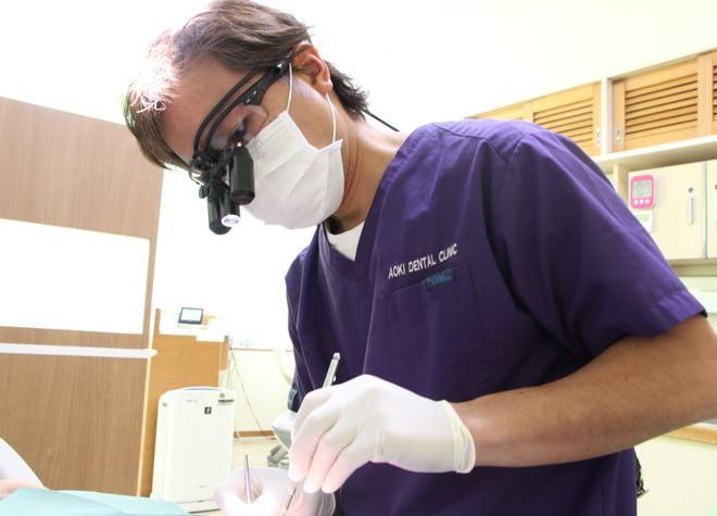 青木歯科2