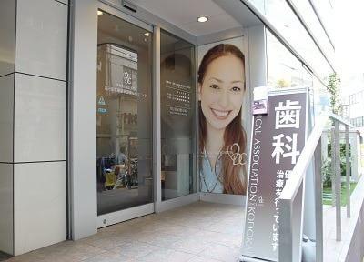 高田馬場駅前デンタルクリニック1