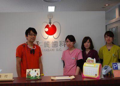平崎歯科の医院写真