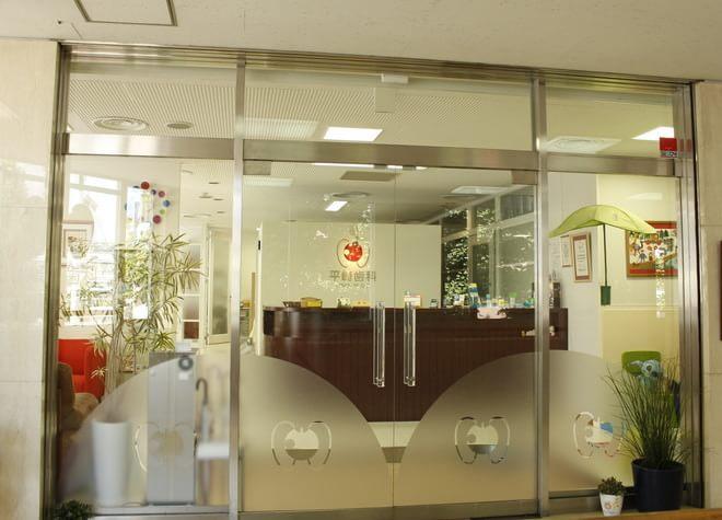 平崎歯科7