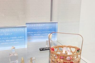 平崎歯科6