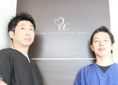 大堀デンタルクリニック目白5