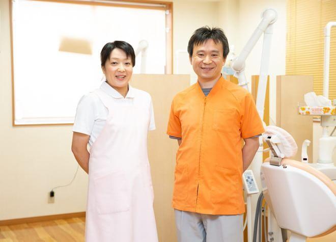 糀谷歯科医院