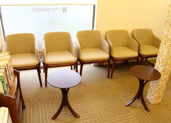 ミサト歯科医院の画像