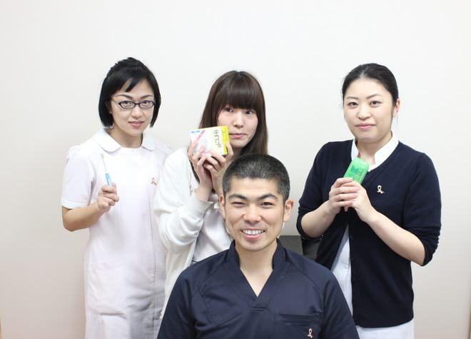 やまじ歯科医院