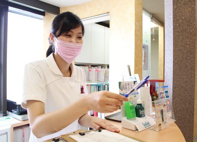 五條歯科医院 第二診療所2
