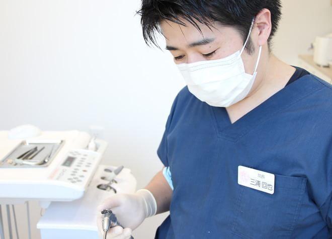 はるまちざか歯科・矯正歯科6