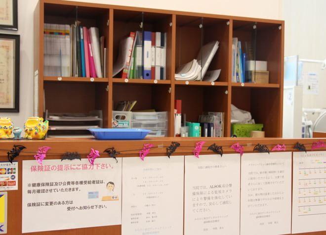 みちのく政宗デンタルクリニック 盛岡駅前診療所4