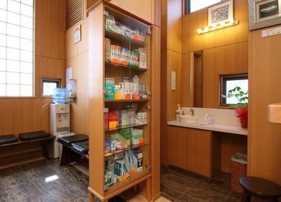 大谷歯科医院