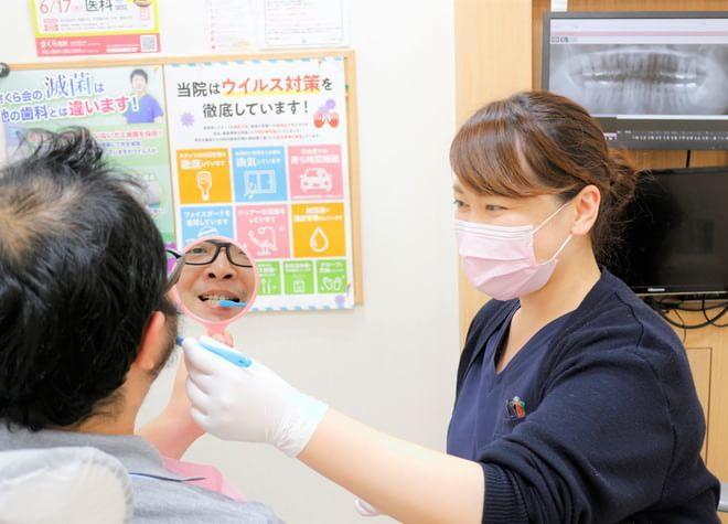 春日井アップル歯科4