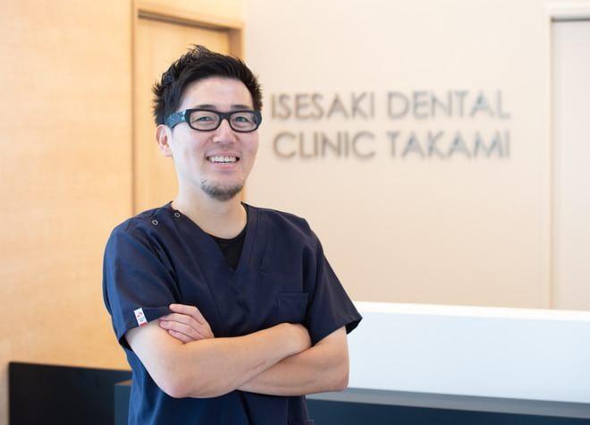 伊勢崎歯科タカミ