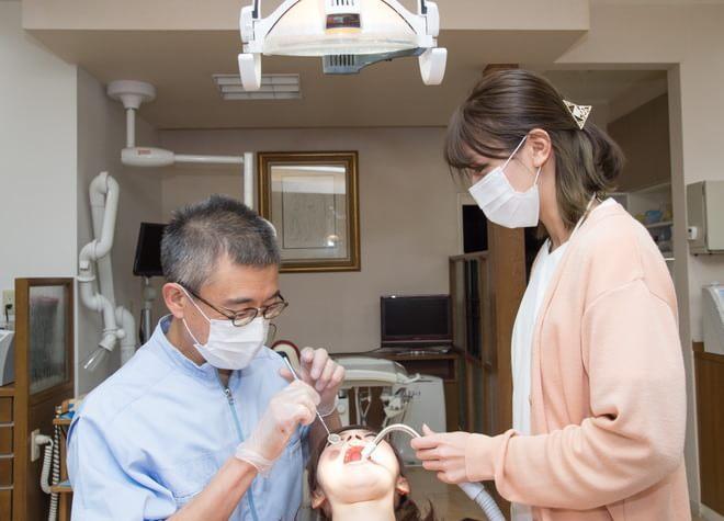 たかとり歯科クリニック