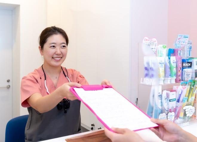 Mid Dental Clinic(写真2)