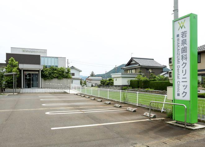 武生駅近辺の歯科・歯医者「若泉歯科クリニック」