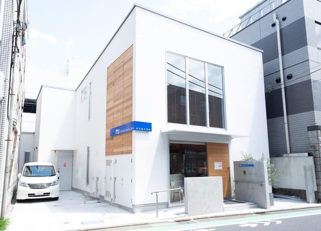 船田歯科医院