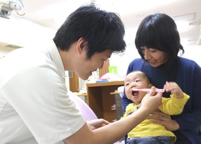 熊谷歯科1