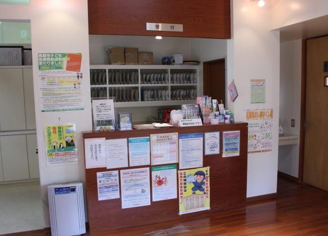 中原歯科医院3