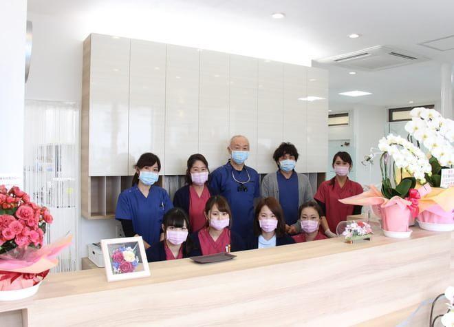 若宮歯科医院2