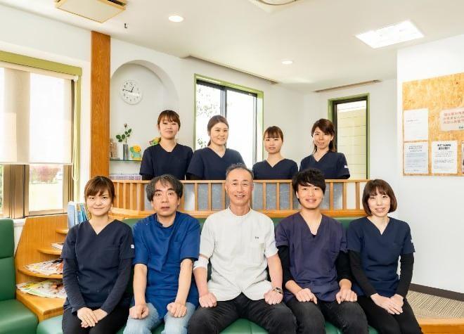 医療法人 五つ星 佐藤歯科医院