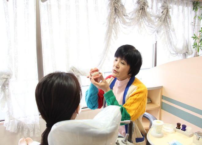 わたなべみえこ矯正歯科クリニック3