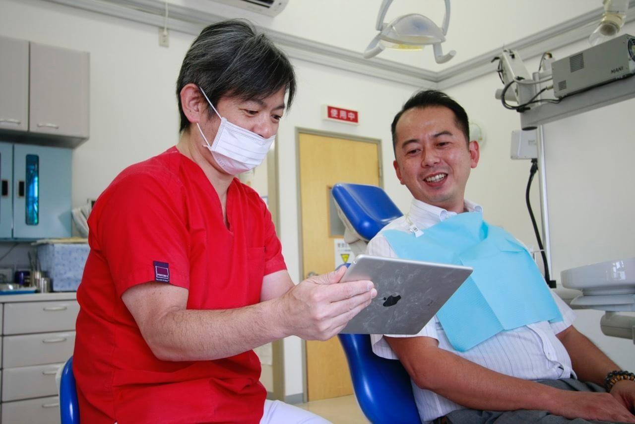 こいわ歯科クリニック2