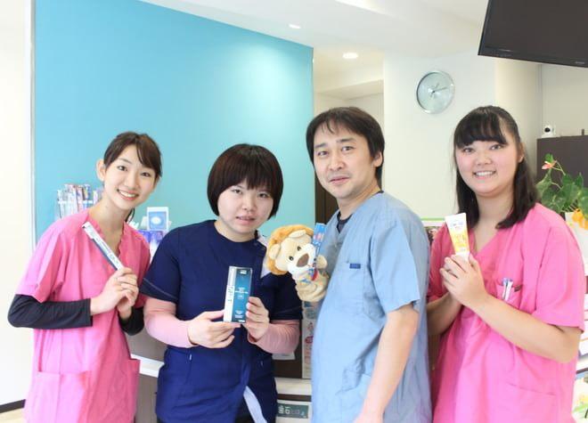 川崎ハッピー歯科