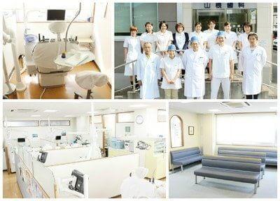 山根歯科医院の医院写真