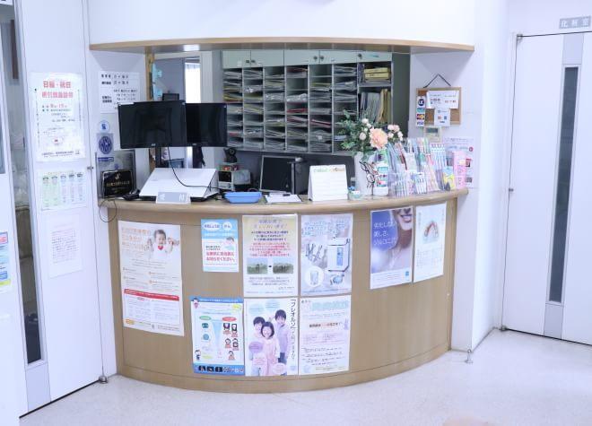 岩田歯科医院3