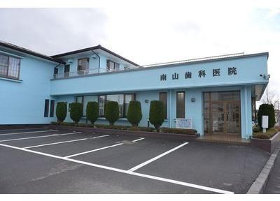 南山歯科医院4